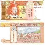 Billet de collection Mongolie Pk N° 53 - 5 Tugrik
