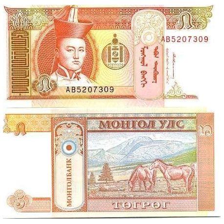 Billets de collection Billet de collection Mongolie Pk N° 53 - 5 Tugrik Billets de Mongolie 1,00 €
