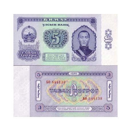 Billets de collection Billet de banque Mongolie Pk N° 44 - 5 Tugrik Billets de Mongolie 3,50 €