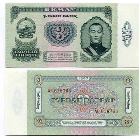 Billets de collection Billet de collection Mongolie Pk N° 43 - 3 Tugrik Billets de Mongolie 4,00 €
