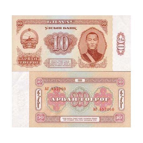 Billets de banque Mongolie Pk N° 45 - 10 Tugrik