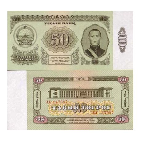 Billet de banque Mongolie Pk N° 40 - 50 Tugrik