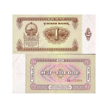 Billets de collection Billets collection Mongolie Pk N° 42 - 1 Tugrik Billets de Mongolie 2,00 €