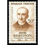Sellos franceses N ° 1225 nuevos sin charnela
