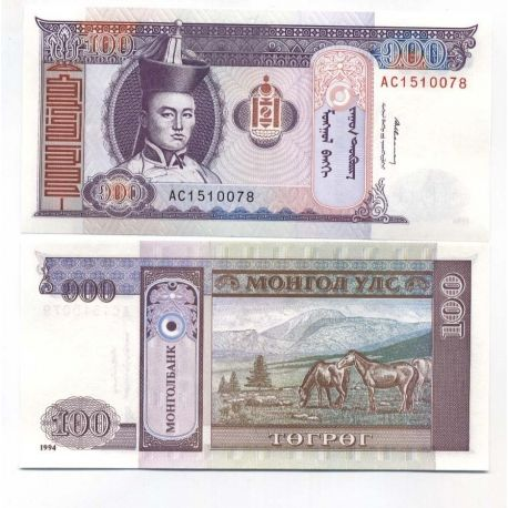 Billets de collection Billet de banque Mongolie Pk N° 57 - 100 Tugrik Billets de Mongolie 2,00 €