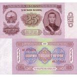 Banknoten Mongolei Pick Nummer 39 - 25 Tugrik