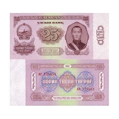 Mongolie - Pk N° 39 - Billet de 25 Tugrik