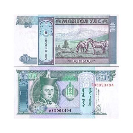 Billets de collection Billets de banque Mongolie Pk N° 54 - 10 Tugrik Billets de Mongolie 1,00 €