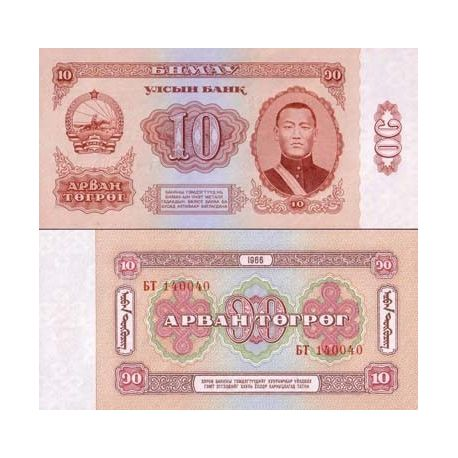 Billets de collection Billets banque Mongolie Pk N° 38 - 10 Tugrik Billets de Mongolie 3,00 €