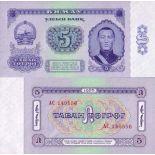 Colección Billetes Mongolia Pick número 37 - 5 Tugrik