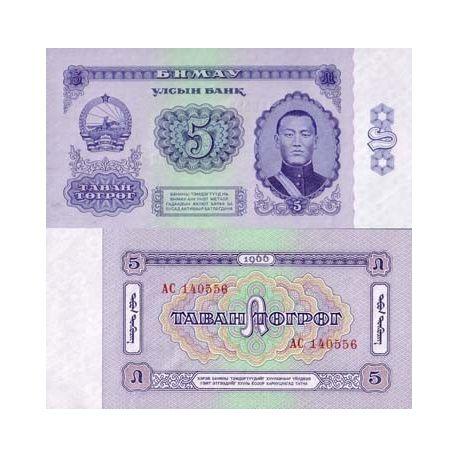 Billets de collection Billet de collection Mongolie Pk N° 37 - 5 Tugrik Billets de Mongolie 3,00 €
