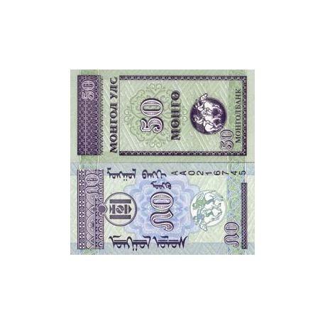 Billets de banque Mongolie Pk N° 51 - 50 Mongo