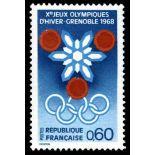 Französisch Briefmarken N ° 1520 Postfrisch