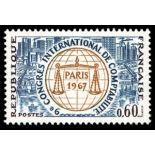 Timbre France N° 1529 neuf sans charnière