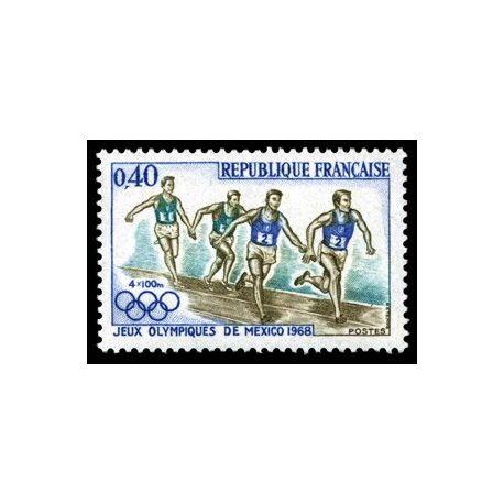 Timbre France N° 1573 neuf sans charnière