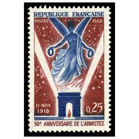 Timbre France N° 1576 neuf sans charnière