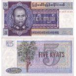 Banknoten Sammlung Myanmar Pick Nummer 57 - 5 Kyat