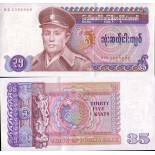 Colección de billetes Myanmar Pick número 63 - 1 Kyat