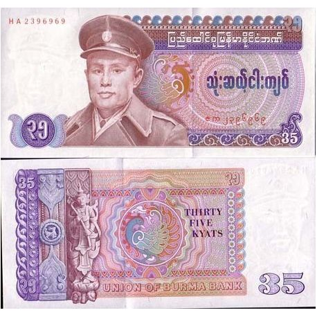 Billets de collection Billet de banque Myanmar Pk N° 63 - 1 Kyat Billets du Myanmar 2,00 €
