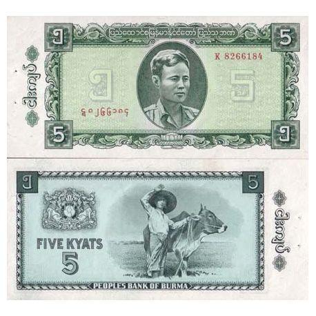 Myanmar - Pk N° 53 - Billet de 5 Kyat