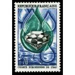 French stamps N° 1612 Mint NH