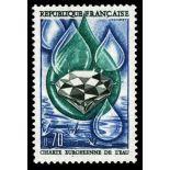 Timbre France N° 1612 neuf sans charnière