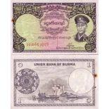 Beautiful banknote Myanmar Pick number 46 - 1 Kyat