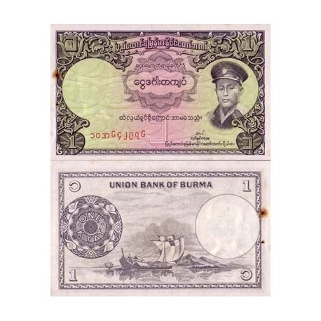 Myanmar - Pk N° 46 - Billet de 1 Kyat