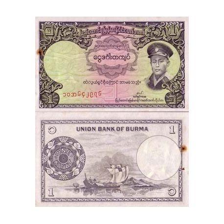 Billets de banque Myanmar Pk N° 46 - 1 Kyat
