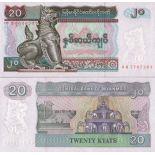 Schone Banknote Myanmar Pick Nummer 72 - 20 Kyat