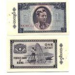 Billet de banque Myanmar Pk N° 52 - 1 Kyat