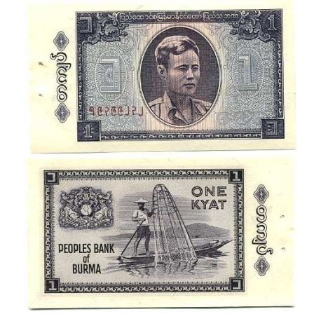 Billets de collection Billet de banque Myanmar Pk N° 52 - 1 Kyat Billets du Myanmar 2,00 €