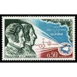 French stamps N° 1633 Mint NH