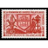 Timbre France N° 1642 neuf sans charnière