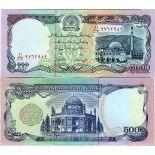 Banknote Afghanistan Pick number 62 - 5000 Afghani 1993
