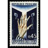 Timbre France N° 1648 neuf sans charnière