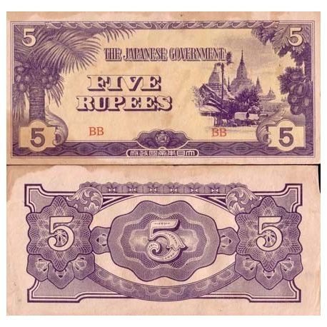 Billets de collection Billet de collection Myanmar Pk N° 15 - 5 Ruppes Billets du Myanmar 2,00 €
