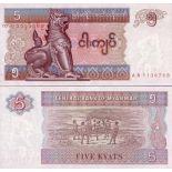 Sammlung von Banknoten Myanmar Pick Nummer 70 - 5 Kyat