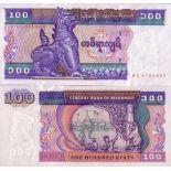 Banknoten Myanmar Pick Nummer 74 - 100 Kyat