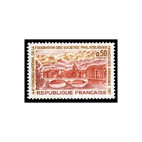 France : N° 1681 - Neuf sans charnière **