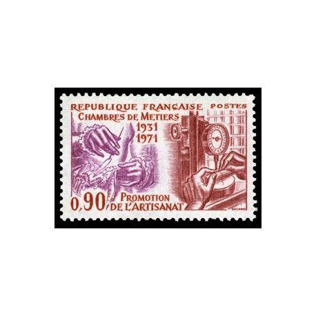 Timbre France N° 1691 neuf sans charnière