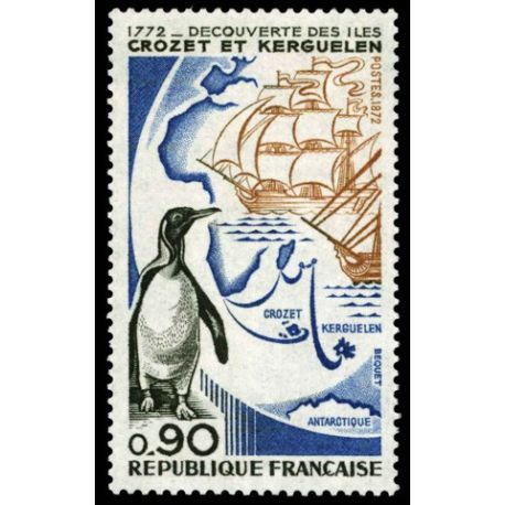 France : N° 1704 - Neuf sans charnière **