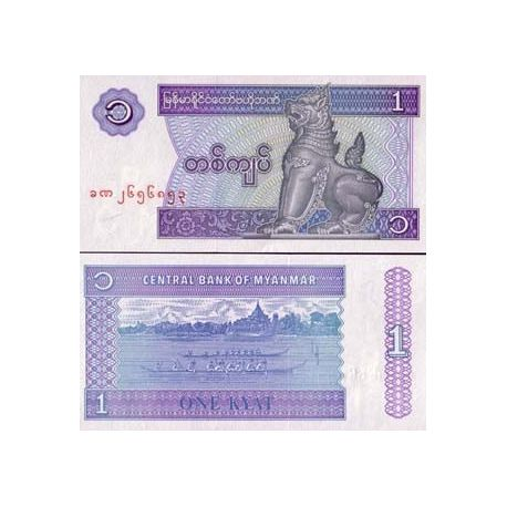 Billets de collection Billet de banque Myanmar Pk N° 69 - 1 Kyats Billets du Myanmar 1,00 €