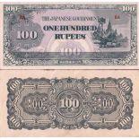Los billetes de banco Myanmar Pick número 17 - 100 Kyat