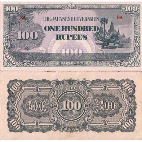 Myanmar - Pk N° 17 - Billet de 100 Ruppes
