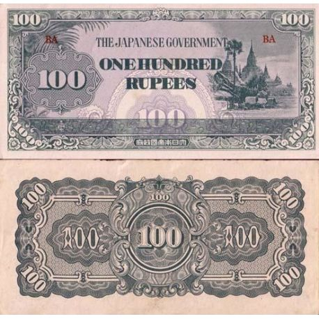 Billets de collection Billet de collection Myanmar Pk N° 17 - 100 Ruppes Billets du Myanmar 2,00 €