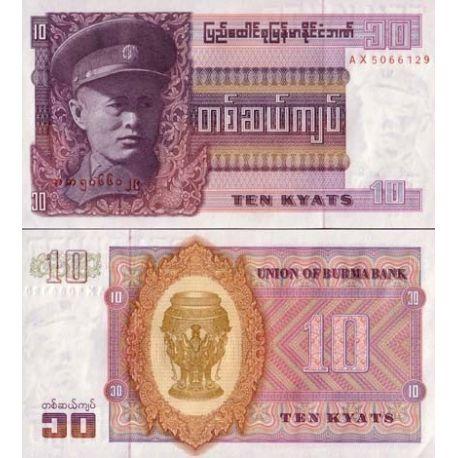 Myanmar - Pk N° 58 - Billet de 10 KYATS