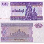 Bello banconote Myanmar Pick numero 71 - 10 Kyat
