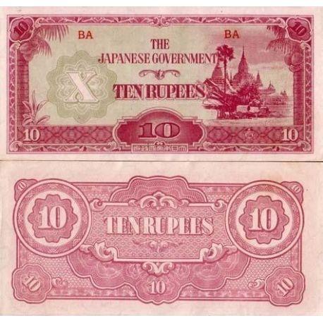 Myanmar - Pk N° 16 - Billet de 10 Ruppes