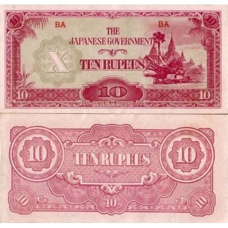 Billets de collection Billet de banque Myanmar Pk N° 16 - 10 Ruppes Billets du Myanmar 1,00 €